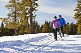 Беговые лыжи доступны каждому