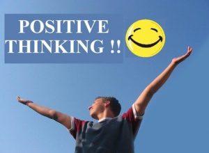 О позитивном мышлении