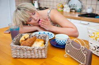 «Снотворное» за обеденным столом - продукты богатые L-триптофаном