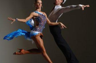 Спортивные танцы для отличной формы и настроения